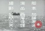Image of Japanese Navy sailors especially submarine in training during World Wa Japan, 1942, second 11 stock footage video 65675022305