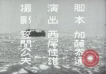 Image of Japanese Navy sailors especially submarine in training during World Wa Japan, 1942, second 12 stock footage video 65675022305