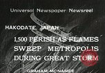 Image of Flames sweep city Hakodate Japan, 1934, second 1 stock footage video 65675023127