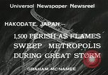 Image of Flames sweep city Hakodate Japan, 1934, second 2 stock footage video 65675023127