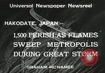 Image of Flames sweep city Hakodate Japan, 1934, second 3 stock footage video 65675023127