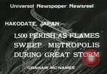 Image of Flames sweep city Hakodate Japan, 1934, second 8 stock footage video 65675023127