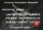 Image of Flames sweep city Hakodate Japan, 1934, second 11 stock footage video 65675023127