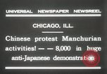 Image of Chinese protest against Japanese Chicago Illinois USA, 1931, second 2 stock footage video 65675023609