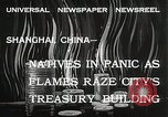 Image of Treasury Building burning on Nanking Road Shanghai China, 1932, second 4 stock footage video 65675023914