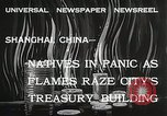 Image of Treasury Building burning on Nanking Road Shanghai China, 1932, second 12 stock footage video 65675023914