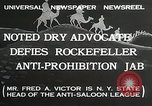 Image of Fred A Victor New York United States USA, 1932, second 3 stock footage video 65675023919