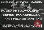 Image of Fred A Victor New York United States USA, 1932, second 8 stock footage video 65675023919