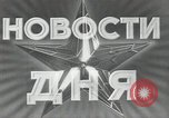 Image of New Soviet leadership Moscow Russia Soviet Union, 1953, second 3 stock footage video 65675024223