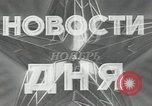 Image of New Soviet leadership Moscow Russia Soviet Union, 1953, second 5 stock footage video 65675024223