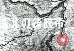 Image of Japanese military headquarter Hsinking Manchuria, 1935, second 7 stock footage video 65675024849