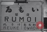 Image of ski training Rumoi Hokkaido Japan, 1954, second 3 stock footage video 65675024891