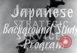 Image of islands Japan, 1936, second 10 stock footage video 65675024895
