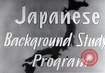 Image of islands Japan, 1936, second 11 stock footage video 65675024895