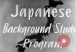 Image of islands Japan, 1936, second 12 stock footage video 65675024895