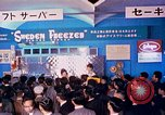 Image of trade fair Osaka Japan, 1962, second 1 stock footage video 65675024910
