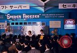 Image of trade fair Osaka Japan, 1962, second 2 stock footage video 65675024910