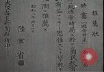 Image of Opening slates in Japanese Japan, 1933, second 5 stock footage video 65675025027
