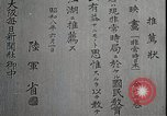 Image of Opening slates in Japanese Japan, 1933, second 6 stock footage video 65675025027