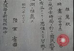 Image of Opening slates in Japanese Japan, 1933, second 7 stock footage video 65675025027