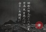 Image of Artistic montage of fleeting Japanese scenes Japan, 1933, second 3 stock footage video 65675025028