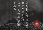 Image of Artistic montage of fleeting Japanese scenes Japan, 1933, second 4 stock footage video 65675025028