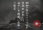 Image of Artistic montage of fleeting Japanese scenes Japan, 1933, second 5 stock footage video 65675025028