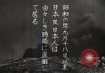 Image of Artistic montage of fleeting Japanese scenes Japan, 1933, second 6 stock footage video 65675025028