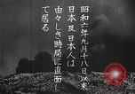 Image of Artistic montage of fleeting Japanese scenes Japan, 1933, second 7 stock footage video 65675025028