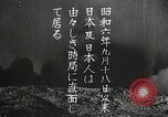 Image of Artistic montage of fleeting Japanese scenes Japan, 1933, second 8 stock footage video 65675025028