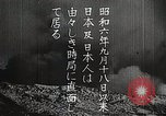 Image of Artistic montage of fleeting Japanese scenes Japan, 1933, second 9 stock footage video 65675025028