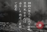 Image of Artistic montage of fleeting Japanese scenes Japan, 1933, second 10 stock footage video 65675025028