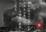 Image of Artistic montage of fleeting Japanese scenes Japan, 1933, second 12 stock footage video 65675025028