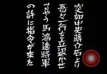 Image of Japanese expedition China, 1936, second 2 stock footage video 65675025056