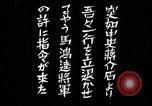 Image of Japanese expedition China, 1936, second 3 stock footage video 65675025056