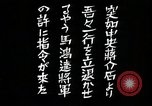 Image of Japanese expedition China, 1936, second 4 stock footage video 65675025056
