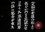 Image of Japanese expedition China, 1936, second 5 stock footage video 65675025056
