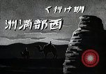 Image of Mongolian shepherds Manchuria, 1932, second 4 stock footage video 65675025058