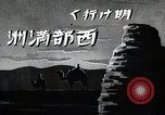 Image of Mongolian shepherds Manchuria, 1932, second 5 stock footage video 65675025058