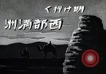 Image of Mongolian shepherds Manchuria, 1932, second 7 stock footage video 65675025058