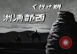 Image of Mongolian shepherds Manchuria, 1932, second 8 stock footage video 65675025058
