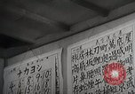 Image of educational system Japan, 1945, second 6 stock footage video 65675025083