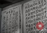 Image of educational system Japan, 1945, second 7 stock footage video 65675025083