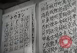 Image of educational system Japan, 1945, second 9 stock footage video 65675025083