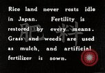 Image of Rice Field Fertilization Japan, 1934, second 2 stock footage video 65675025114
