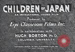 Image of children of Japan Japan, 1940, second 4 stock footage video 65675025252