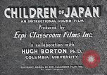 Image of children of Japan Japan, 1940, second 10 stock footage video 65675025252
