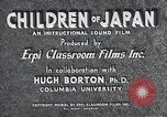 Image of children of Japan Japan, 1940, second 11 stock footage video 65675025252