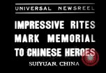 Image of Chinese people gather Sui Yuan China, 1936, second 7 stock footage video 65675025725