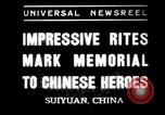 Image of Chinese people gather Sui Yuan China, 1936, second 11 stock footage video 65675025725